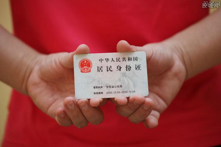 身份证过期了可以办社保吗 办理社保卡需要什么材料
