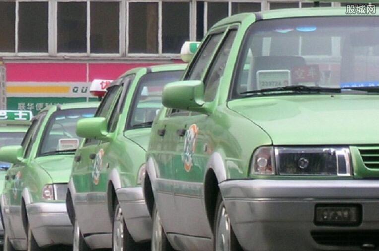 网约车资格证要多少钱 网约车资格证哪里申请