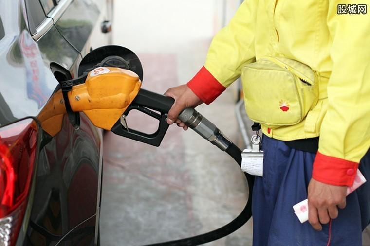 明日油价调整最新消息
