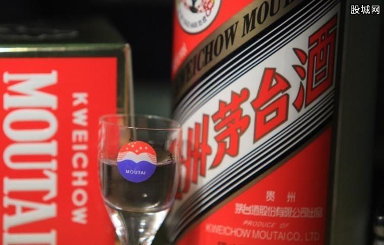 春节前飞天茅台酒降价90元