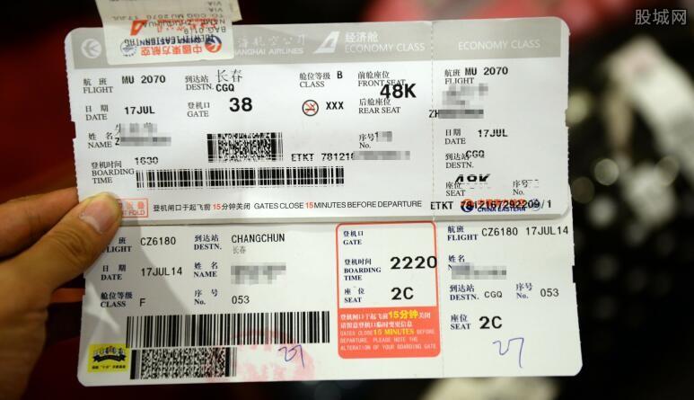 机票怎么买便宜