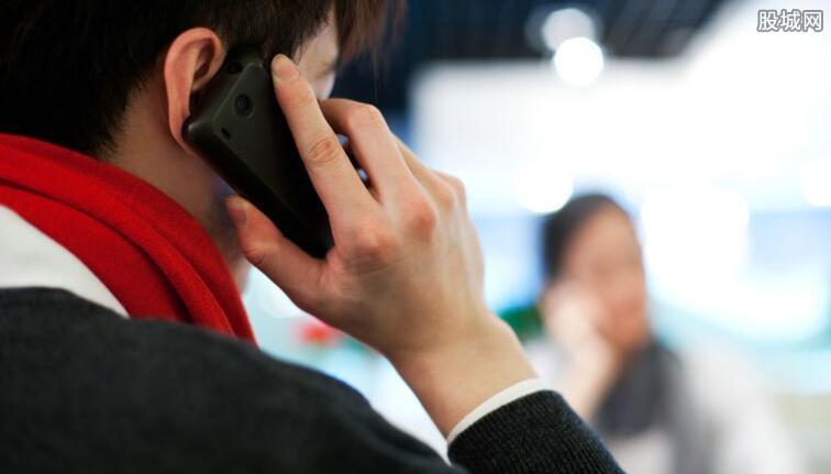 电信诈骗在哪报案