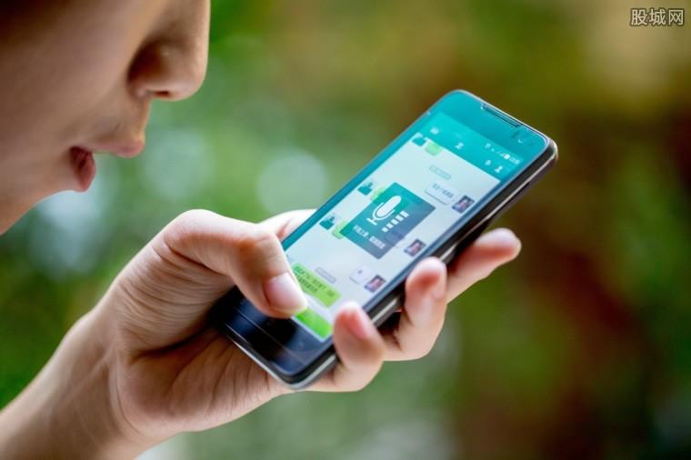 手机存在细菌对人体有危害吗