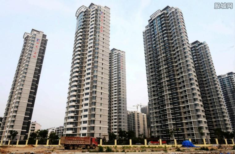 南京出台房贷限制政策