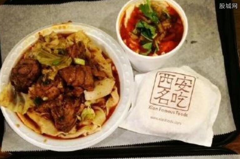 西安小吃在美国十多家分店