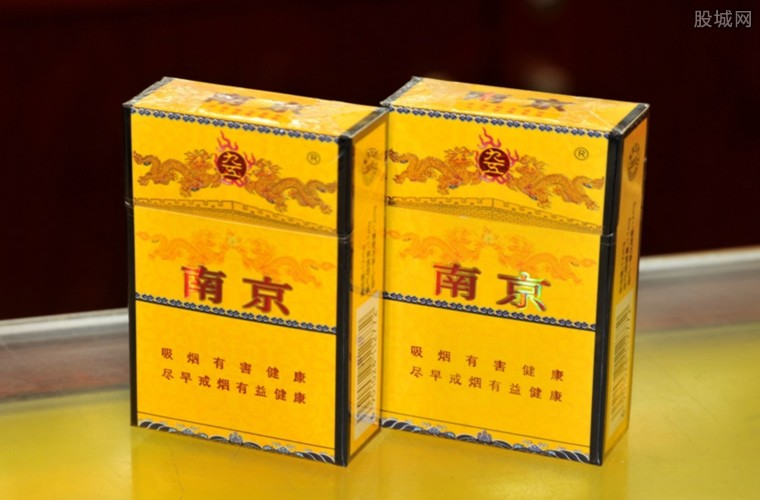 南京牌香烟哪个好