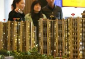 丹东三亚房价领涨 购房者无奈感慨买房总难上加难