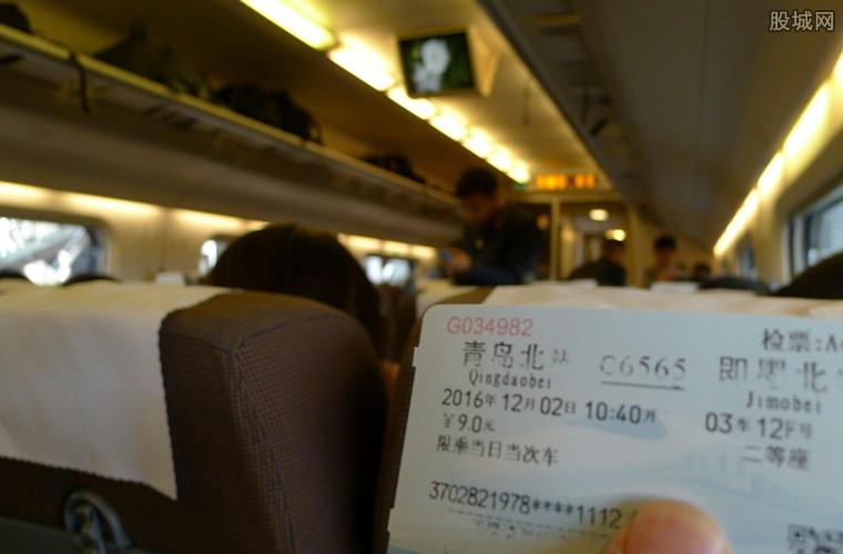 火车票什么时候开售