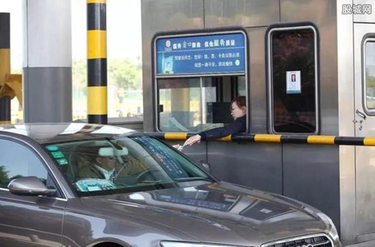 省界收费站取消措施