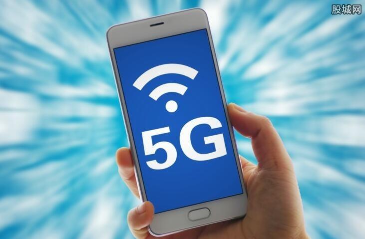 5G网速是4G的15倍