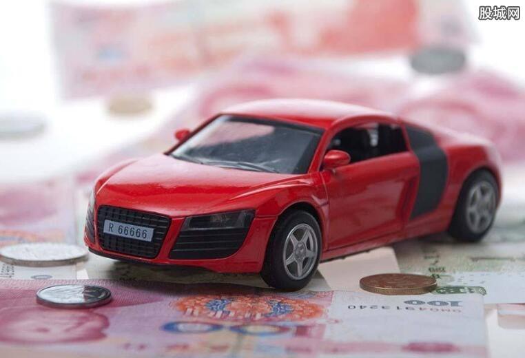 车险买哪些险种好 专家说车险这样交更划算
