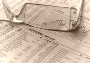 股指期货一手多少钱 懂股票的原来这么赚钱啊!