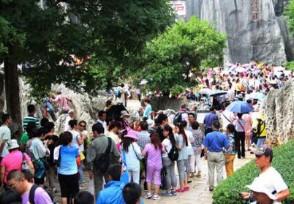 不消费不发房卡并辱骂游客 云南黑导游强迫购物被判刑