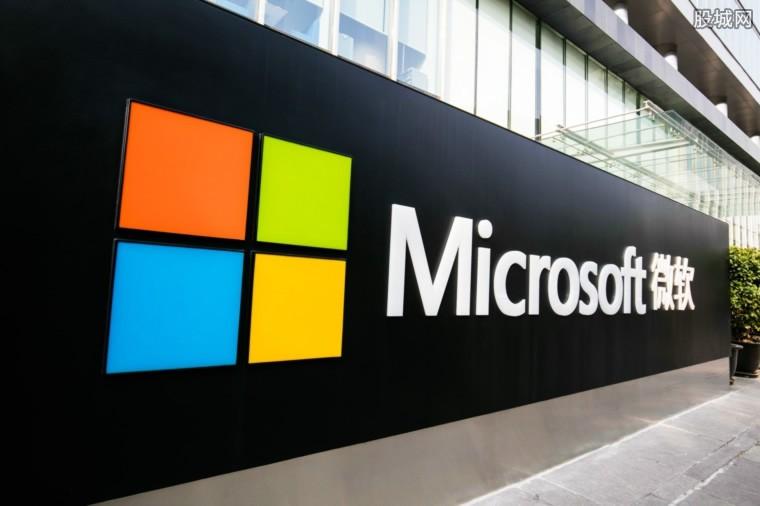 微软研发最新技术