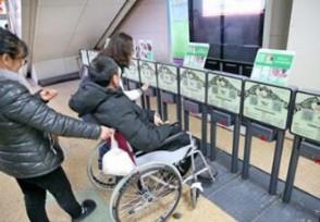 首批共享轮椅上线 用户信用分650以上可免押金