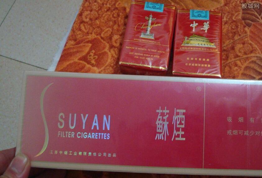 苏烟多少钱一条