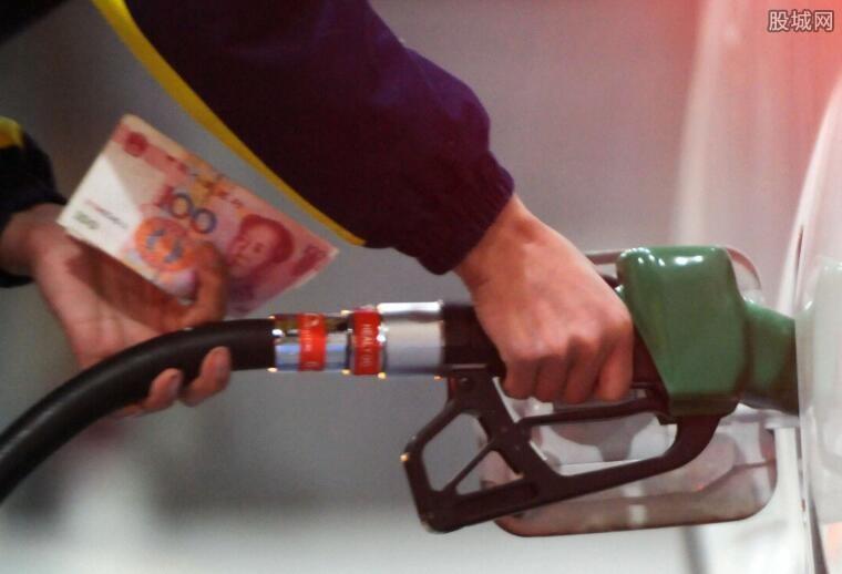 重庆油价迎下调 加满一箱节省约1.5元钱