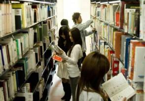 考研报名费多少钱 想考研的同学必须get到!