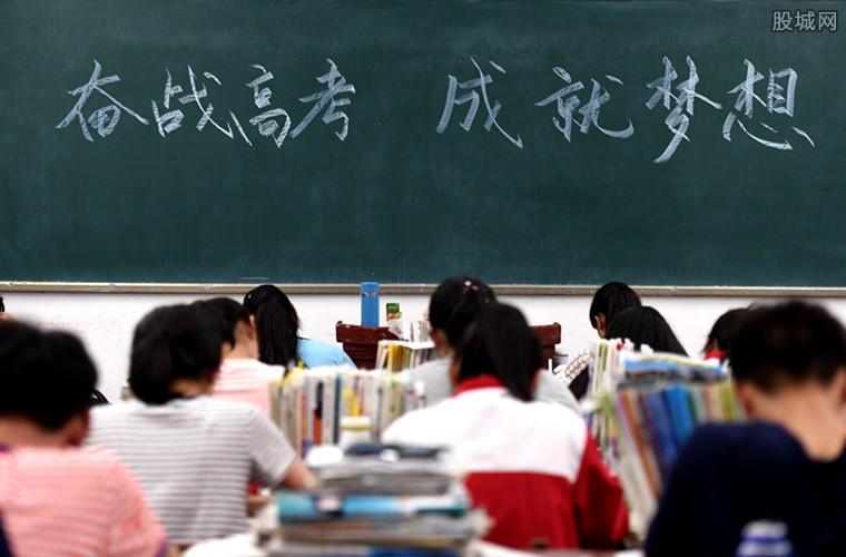 广东高考复读选哪家培训比较好