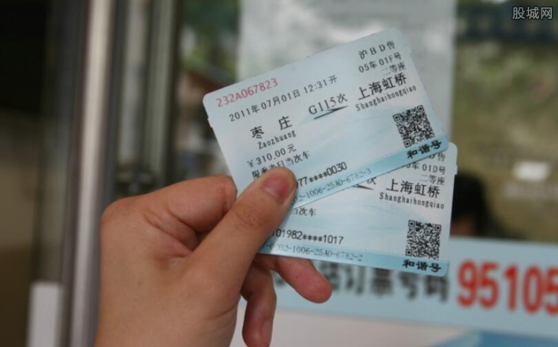 第三方购票平台存风险