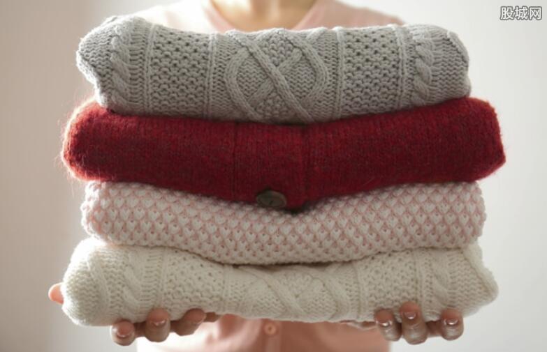 羊绒针织品质量抽检