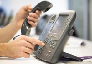 电信固话优质号过户设最低消费 律师:违背公平原则