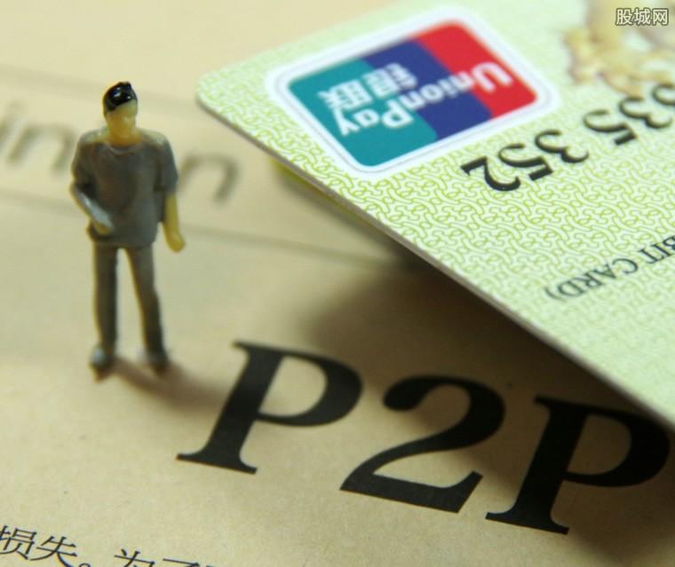 PPmoney理财安全吗