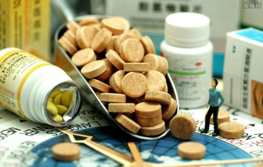 京黑电台推销非法药品