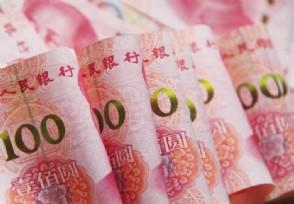 """""""土豪金""""百元钞尴尬:ATM不收 验钞机不认"""