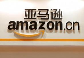 当当和亚马逊网哪个便宜 当当和亚马逊比较哪个好