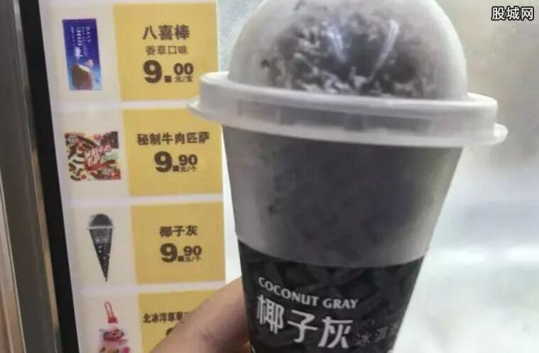 黑冰淇淋用什么制作的