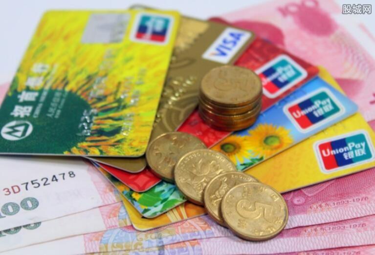 信用卡提高额度技巧