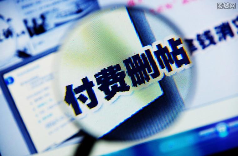 天津破首例水军案 一人半年非法获利220余万元