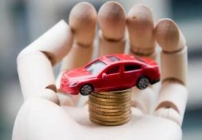 0首付分期付款买车 0首付买车要注意什么