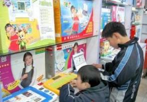早教机什么品牌好 早教机对孩子有什么用