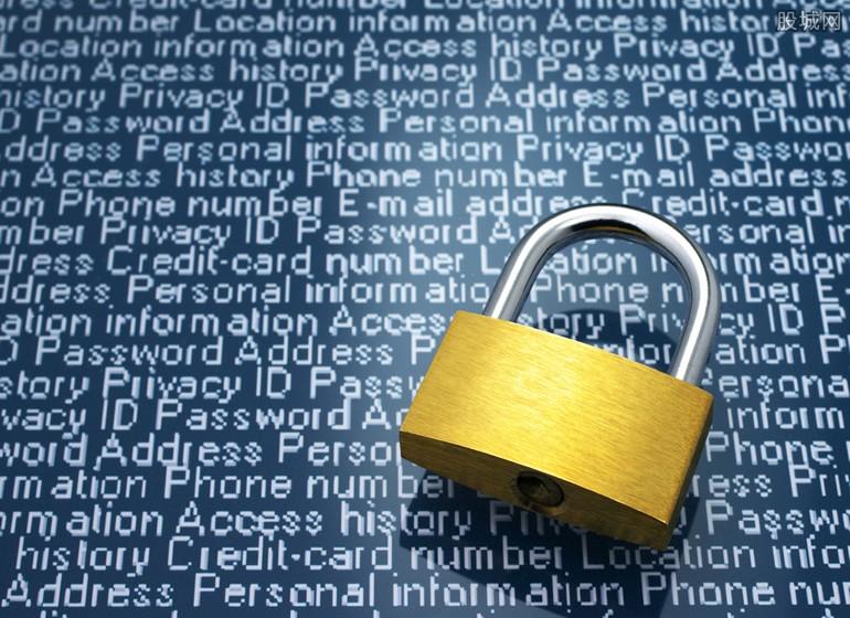 黑灰产公司窃取30亿公民数据