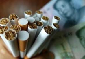 阿里山香烟1905价格多少 阿里山香烟怎么样