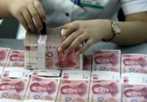 银行员工私吞客户存款 247万元全部买了彩票