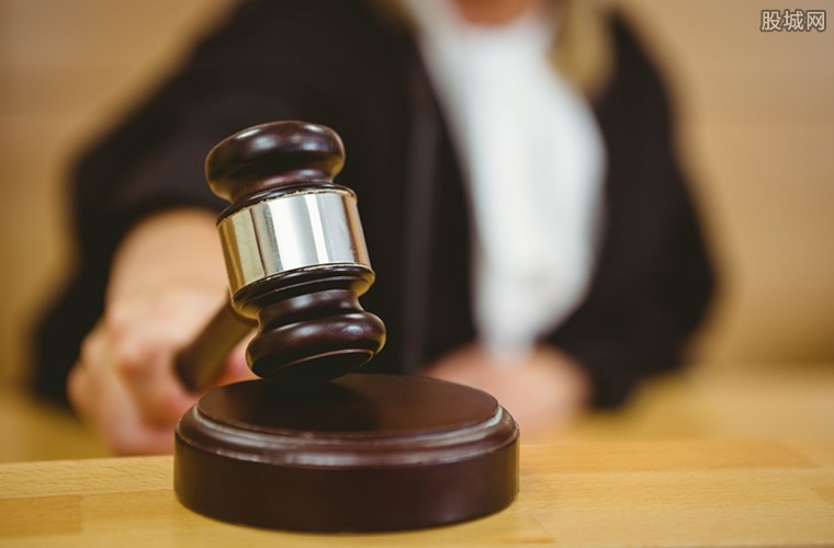 互联网法院挂牌成立