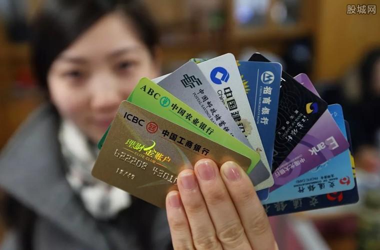 银行卡跨行转账手续费