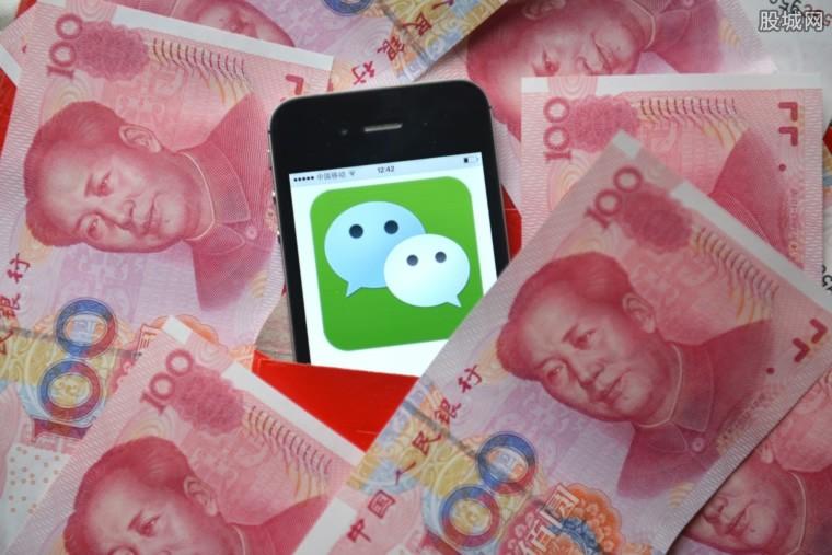微信周转贷款需要什么条件