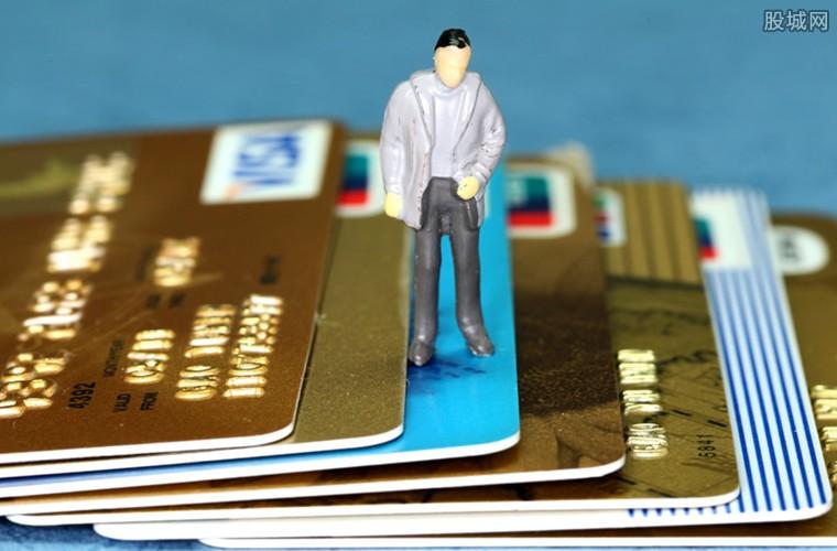 信用卡办理流程怎么样