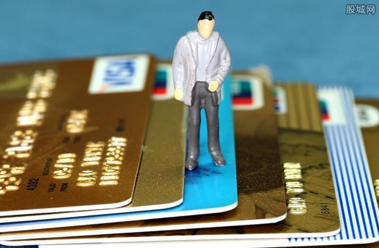 信用卡怎么办理