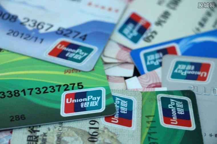 信用卡逾期利息0.05%高吗