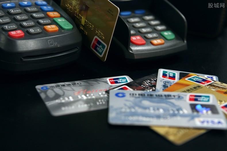 信用卡透支额度