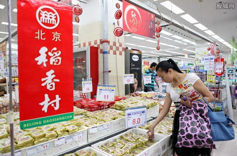 北京稻田村被判停用商标