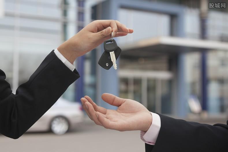 冒充豪车钥匙出售