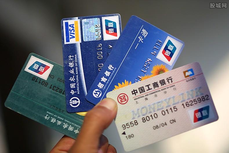 银行卡不注销后果