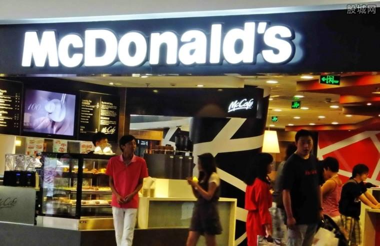 麦当劳食物