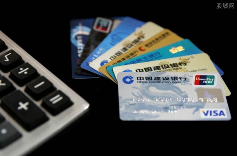 首次办信用卡要知道这些